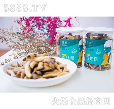 济琼香珍菇