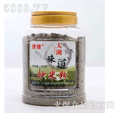 济琼太湖味道炒米粉518g