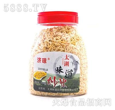 济琼太湖味道炒米358g