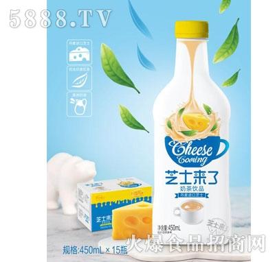 芝士来了奶茶饮品450mlX15