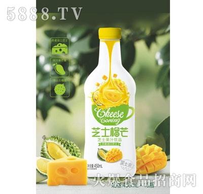 芝士榴莲芝士果汁饮品450mlX15