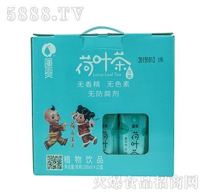 莲爽荷叶茶饮料200mlx12盒