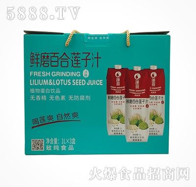 莲爽鲜磨百合莲子汁1Lx3盒