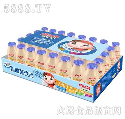 猪猪侠乳酸菌饮品草莓味100mlx40