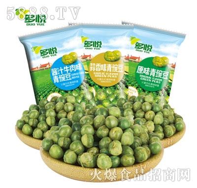 多悦散称青豌豆产品图