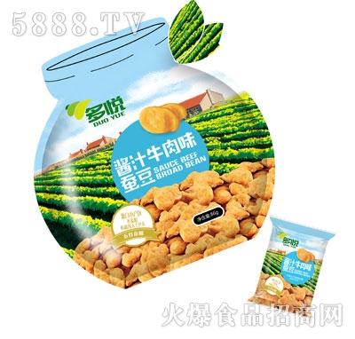 多悦酱汁牛肉味蚕豆86g产品图