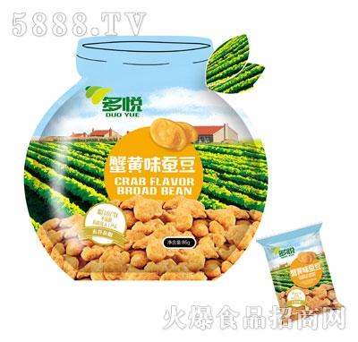 多悦蟹黄味蚕豆86g产品图