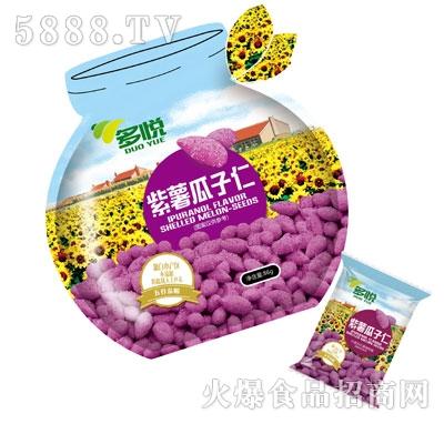 多悦紫薯瓜子仁86g