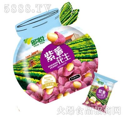 多悦紫薯花生86g产品图