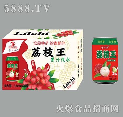 宝汁源荔枝王荔枝汽水320mlx24罐