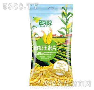 多悦肉松玉米片26g产品图