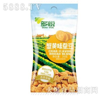 多悦蟹黄味蚕豆26g产品图