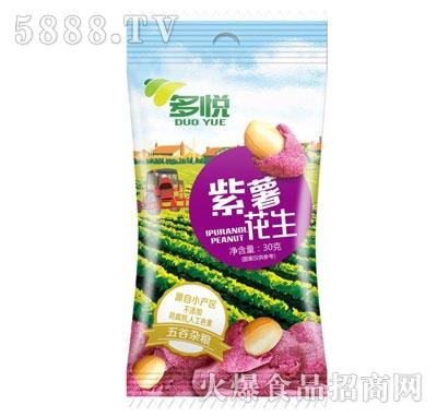 多悦紫薯花生30g产品图