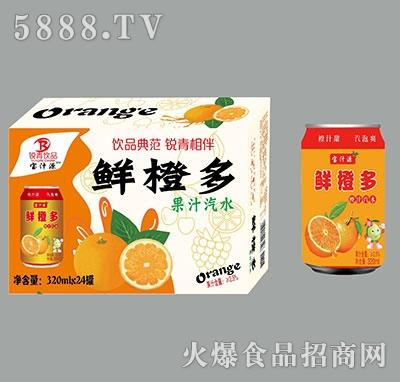 宝汁源鲜橙多橙梨汁汽水320mlx24罐