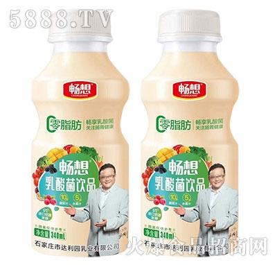 畅想乳酸菌饮料340ml