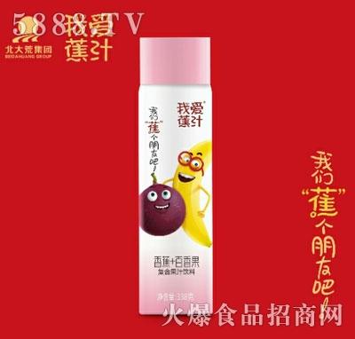我爱焦汁香蕉+百香果乳酸菌饮品338g