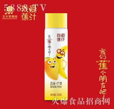 我爱焦汁香蕉+芒果复合果汁饮料338g