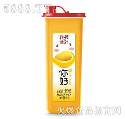 我爱焦汁香蕉+芒果复合果汁饮料1.5L