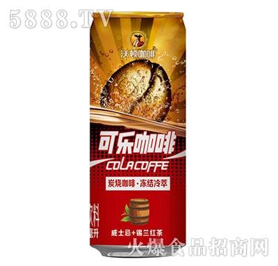 沃顿威士忌可乐咖啡310ml