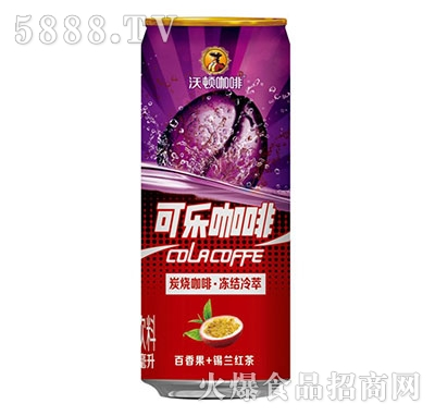 沃顿百香果可乐咖啡310ml