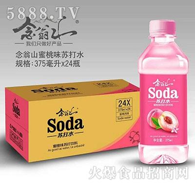 念翁山蜜桃味苏打水375mlx24