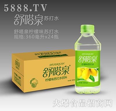 舒嗒泉柠檬味苏打水360mlx24