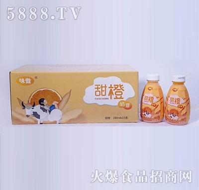 味傲甜橙奶昔380ml×15瓶风味饮品
