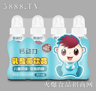钙动力乳酸菌饮品原味200mlX4