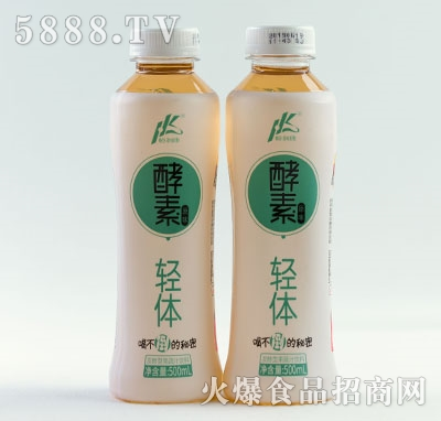 轻体发酵型果蔬汁饮料原味