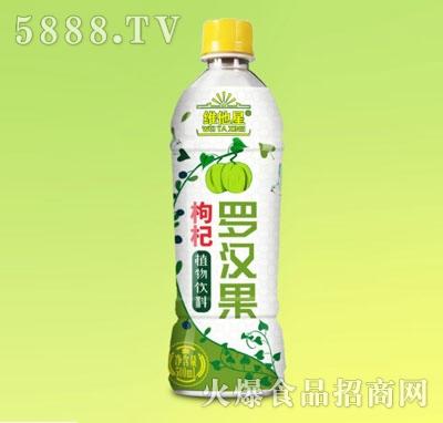 维他星罗汉果枸杞植物饮料