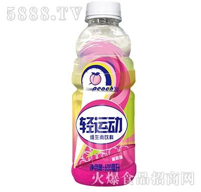 轻运动维生素饮料蜜桃味600ml