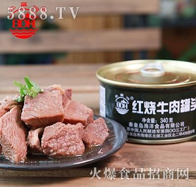 北戴河红烧牛肉罐头产品图