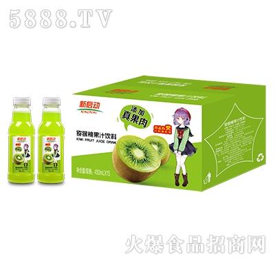 新启动猕猴桃果汁饮料450ml×15