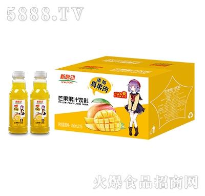 新启动芒果果汁饮料450ml×15