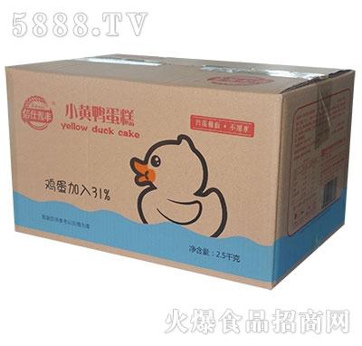 麦丰小黄鸭蛋糕2.5kg