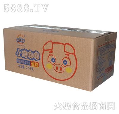 麦丰小猪嘟嘟蛋糕2.5kg