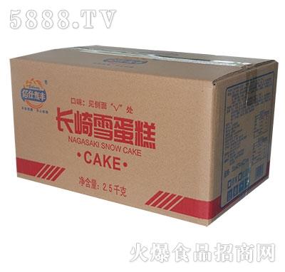麦丰长崎雪蛋糕2.5kg