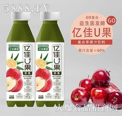亿佳U果复合苹果汁380ml