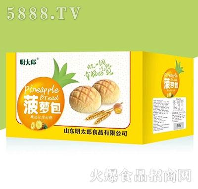 明太郎菠萝包