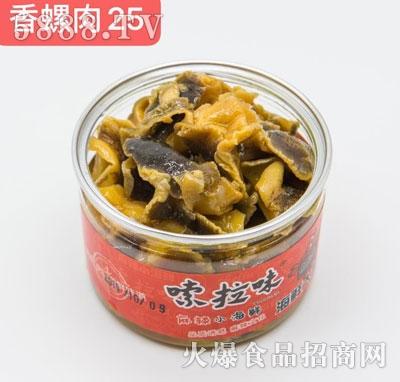 嗦拉味香螺肉产品图
