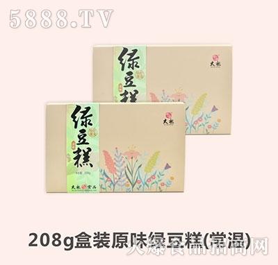 太祖绿豆糕原味208g