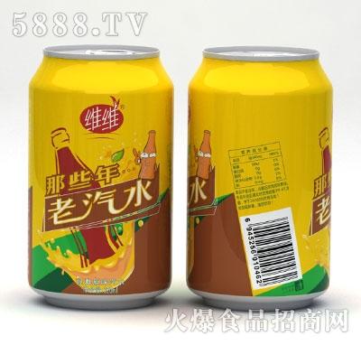 维维经典果味汽水320ml