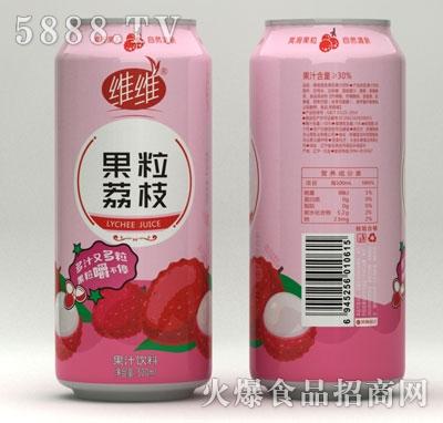 维维果粒荔枝果汁饮料500ml