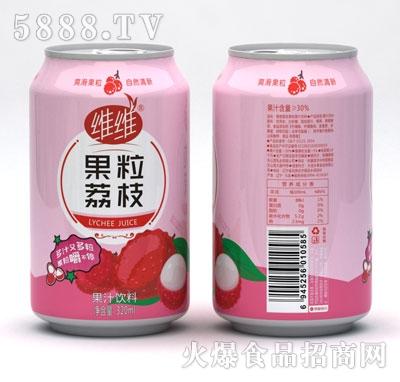 维维果粒荔枝果汁饮料320ml