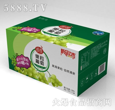 维维果粒葡萄果汁饮料(箱装)