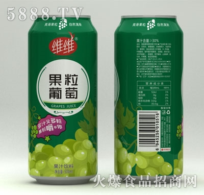 维维果粒葡萄果汁饮料500ml