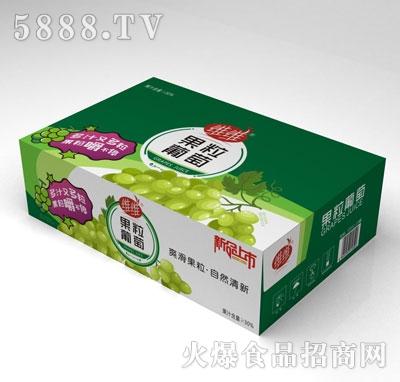 维维果粒葡萄果汁饮料(箱)