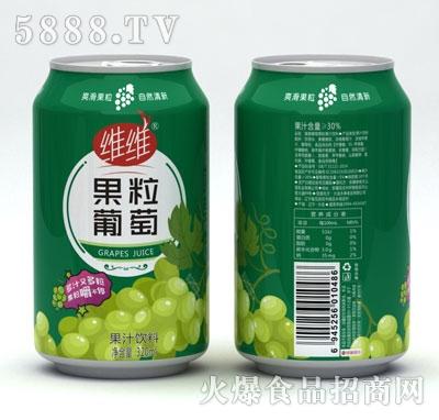 维维果粒葡萄果汁饮料320ml