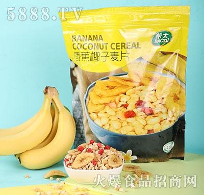 帮太香蕉椰子麦片