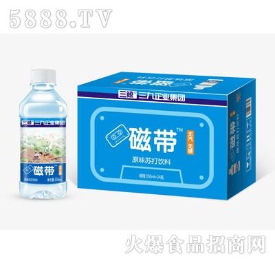 磁带原味苏打饮料350mlX24瓶